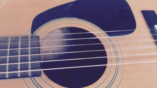 アコースティックギター的世界観