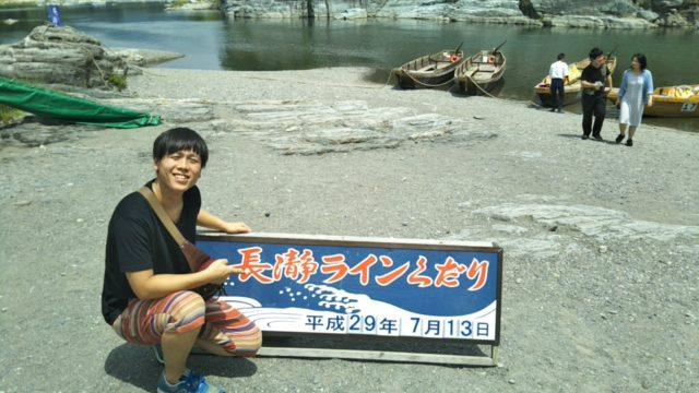 埼玉県は秩父、長瀞に行ってきた。①