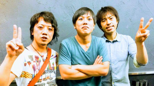 森兄弟と荻野雄輔、でライブでした。